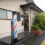 理容師さんに聞いた肌に優しいオススメのT字髭剃り5選!